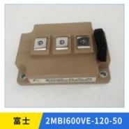 2MBI600VE-120-50图片