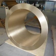 冶金机械连铸机配件铜套,石墨铜套批发