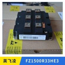 英飞凌FZ1500R33HE3整流桥模块可控硅二极管驱动模块欢迎来电咨询批发