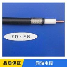 高压电缆图片