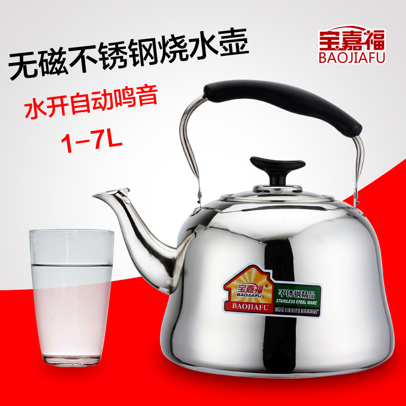 源头厂家生产不锈钢水壶带磁无磁厚 水壶不锈钢古典水壶烧水壶鸣音水壶