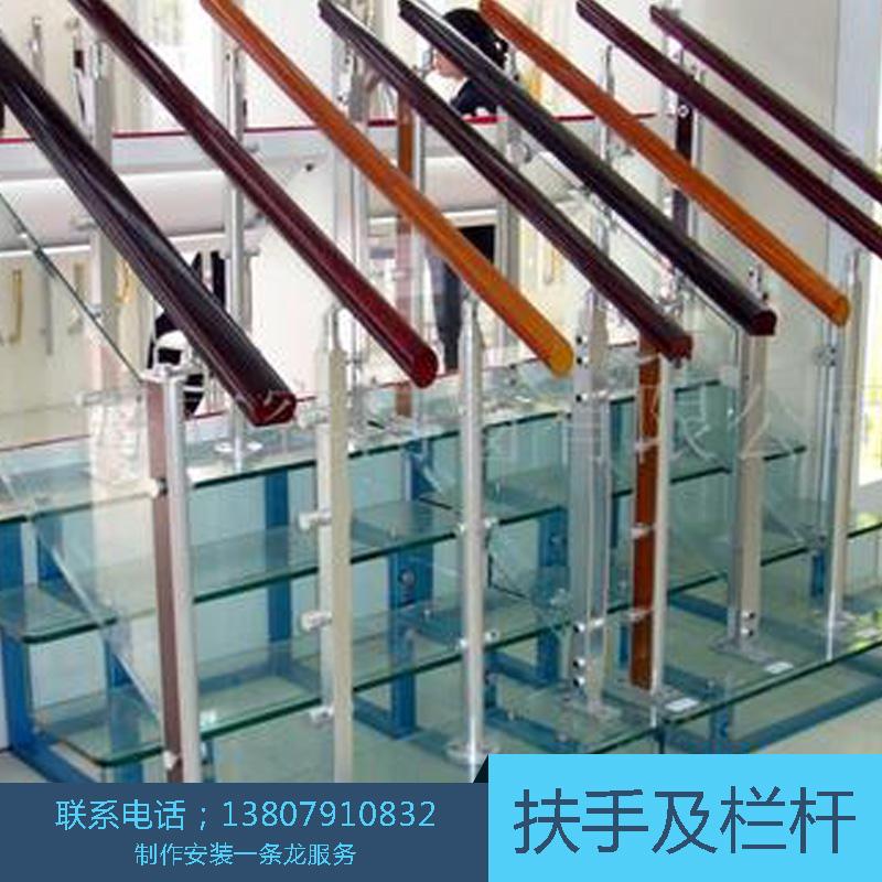 扶手及栏杆图片/扶手及栏杆样板图 (4)