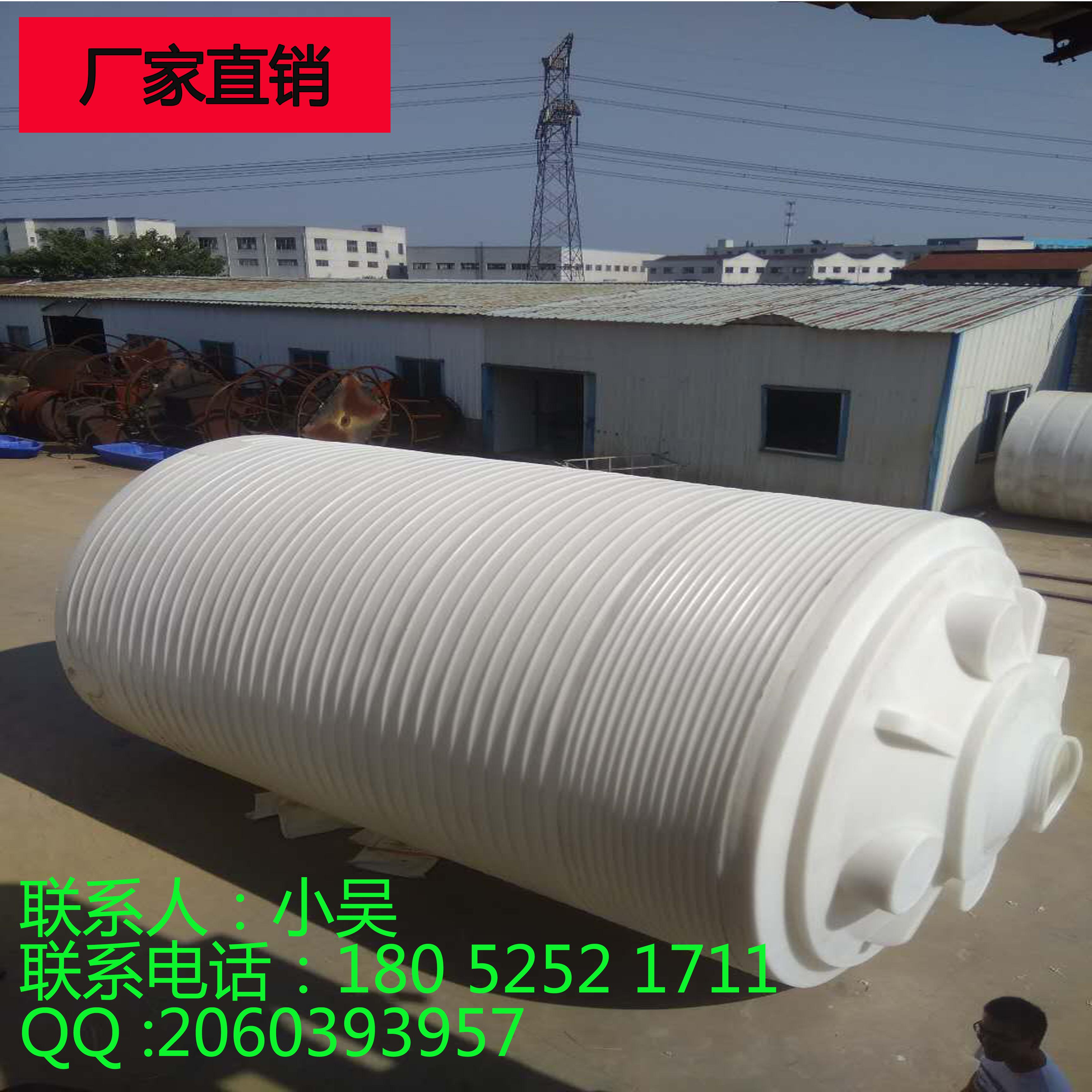 鼎铭塑业40吨 PE储罐 塑料桶 塑料水箱 耐酸碱耐腐蚀 厂家直销