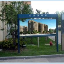 供应江西宣传栏厂家 南昌宣传栏 可定做 加工图片