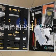 LK-961 防爆类工具箱