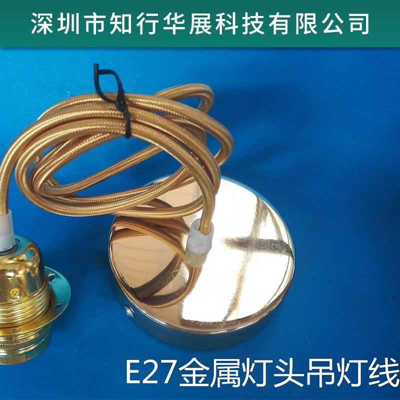欧规E27金属灯头 欧规灯座 灯饰套件 E27金属复古灯头 厂家直销