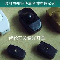 调光开关 线上调光开关 LED单色旋钮调光器 单色调光器 LED线上调光器 厂家直销