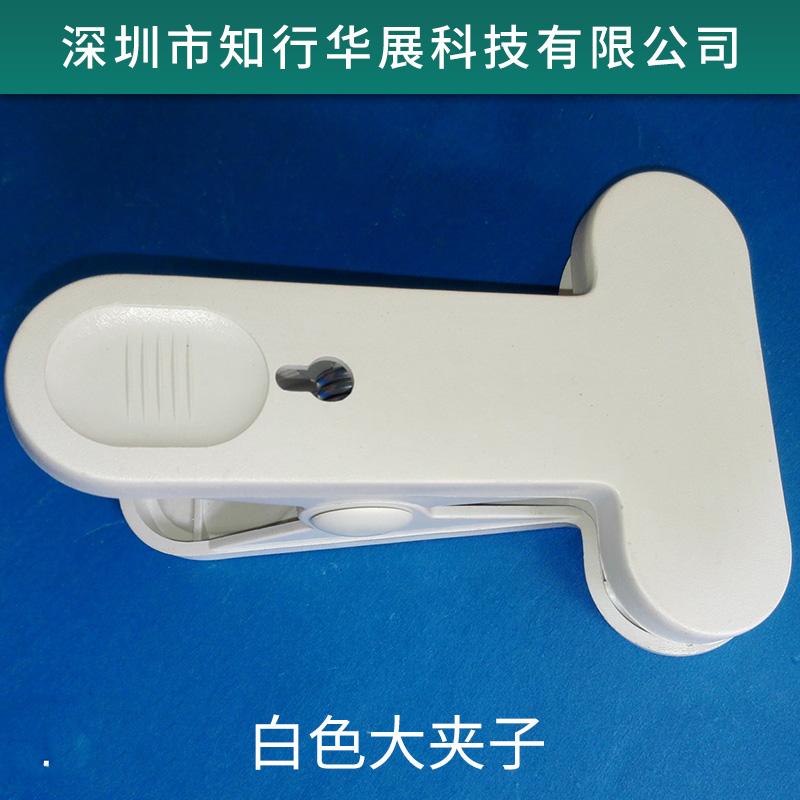 台灯夹子 LED台灯夹 灯具底座五金配件 塑料夹 灯具配件 欢迎来电订购