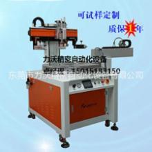 机械手全自动转盘丝网印刷机