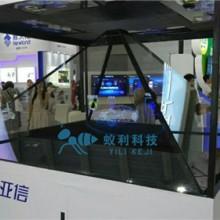 全息玻璃 全息展示柜玻璃 全息展示柜金字塔玻璃 幻影成像玻璃深加工 3d全息鍍膜玻璃圖片