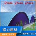 厂房耐腐板 山东淄博pvc波浪板图片