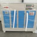 UV光氧催化设UV光氧催化设备 有机废气净化器备 有机废气净化器