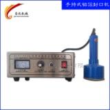 手持式电磁感应铝箔封口机 GFL-300大功率电磁感应铝箔封口机