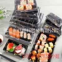 定制高级寿司盒子批发一次性便当盒日式塑料印花华纹食品外带盒