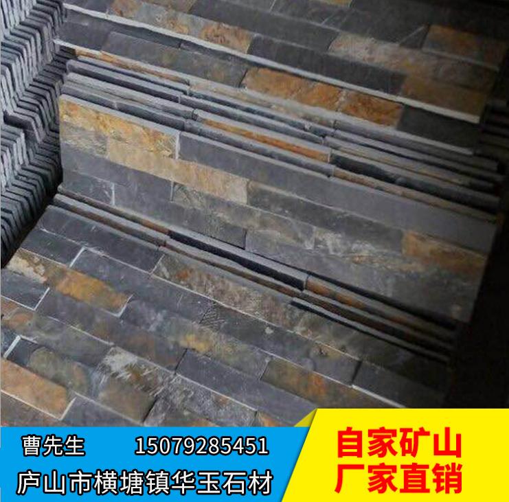 天然文化石生产厂家 外墙文化石厂家 文化石外墙砖 文化石别墅外墙 外墙文化石报价