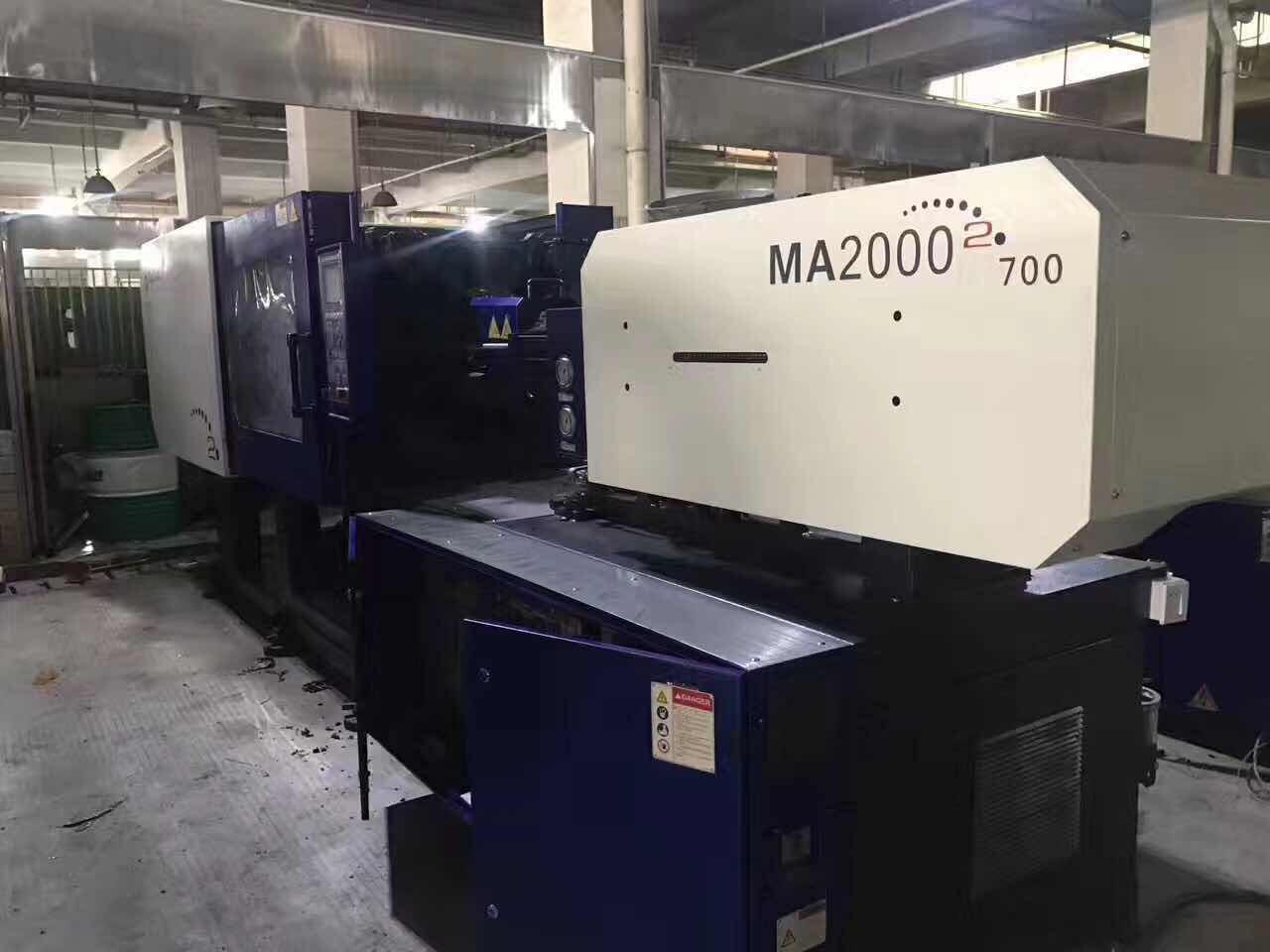 海天注塑机MA200T原装伺服机标准机台多台转让