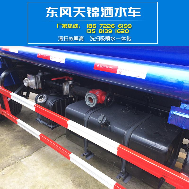 东风天锦洒水车 品牌厂家直销低耗能效率高两用消防洒水车 价格优惠