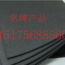空调橡塑板,橡塑保温板厂家报价批发