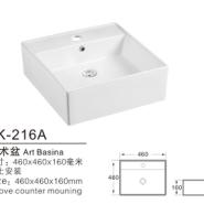 艺术盆 LK-216A艺术盆批发图片