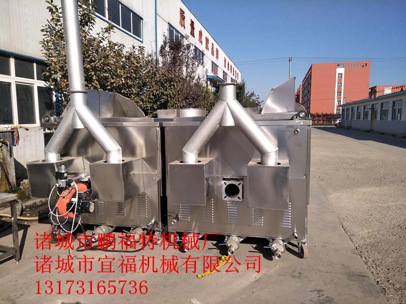 自动出料油水分离鸡米花油炸机厂家  自动出料油水分离鸡米花油炸机 设备
