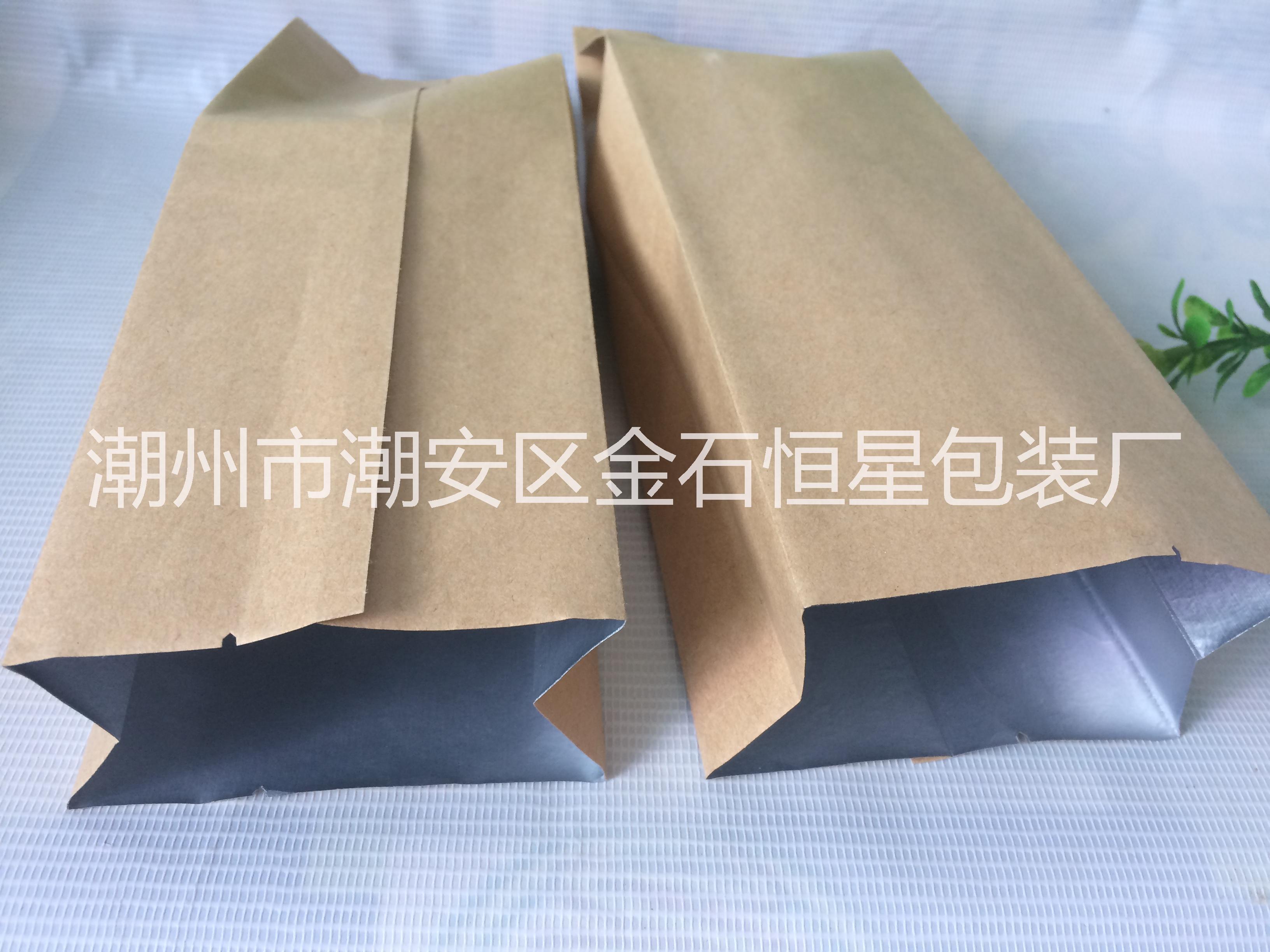 牛皮纸包装袋定做生产厂家哪家好-供应商-厂家直销批发