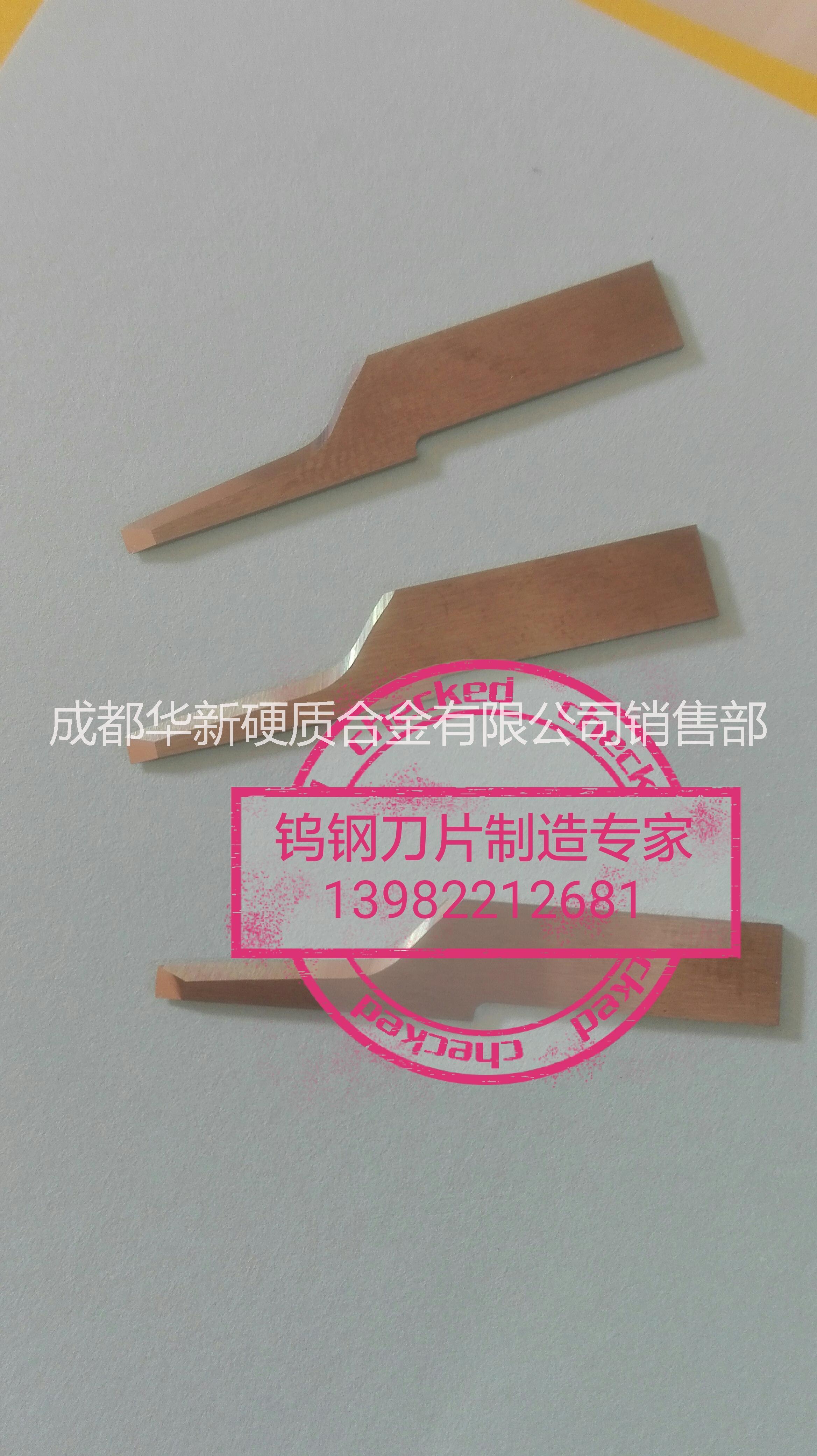 爱科E46C脚垫广告雕刻切割刀批发 爱科切割刀价格 雕刻刀片厂家 奥科刀片  瑞州刀片