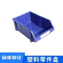 塑料零件盒 组立元件盒斜口零件盒 螺丝盒子 塑料组合式零件盒物料盒 欢迎来电订购批发