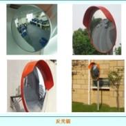 哈尔滨市厂家批发转角镜图片