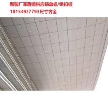 专业设计深化幕墙系列、铝单板生产、铝单板安装工程服务图片