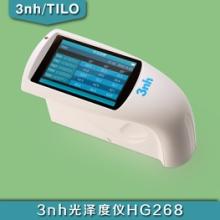 3nh三恩时HG268光泽度仪三角度20/60/80度五金光泽测量仪器