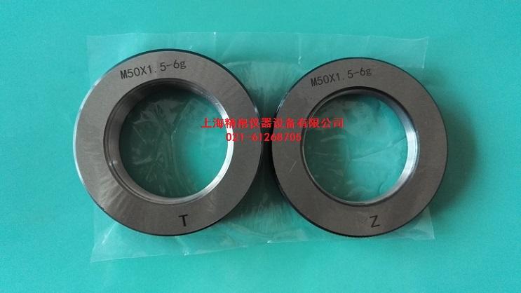 供应螺纹环规,螺纹环规厂家,上海螺纹环规价格 螺纹环规螺纹通止规厂家直销