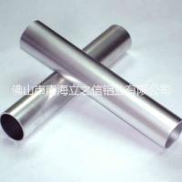 定做工业铝合金型材厂家 生产圆管供货商 铝圆管报价 直销铝圆管厂家