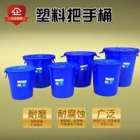 塑料桶把手 小区带盖垃圾桶 塑料包装桶 酒店塑料垃圾桶 带盖加厚储水桶 欢迎来电咨询