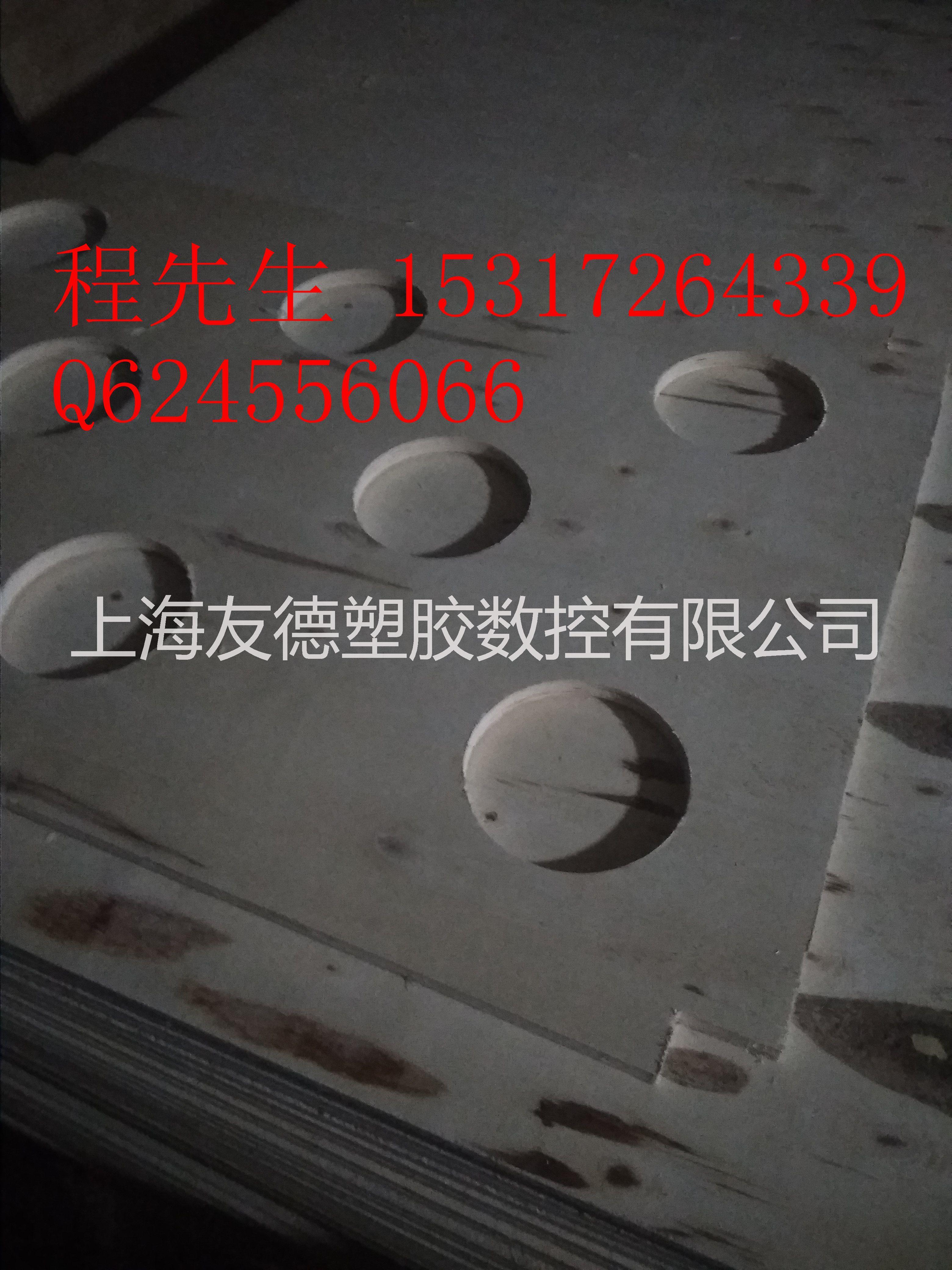 上海密度板雕刻加工@上海密度板加工@上海木板加工@上海密度板雕刻加工价格@密度板雕刻加工