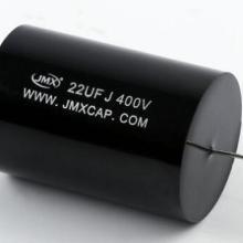 分频轴向薄膜电容器22UFJ40