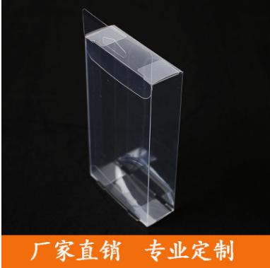 深圳订制胶盒子包装厂家,打孔PP塑料手机壳,优质彩色胶印塑料盒可定制logo