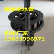 铸铁泄水管图片