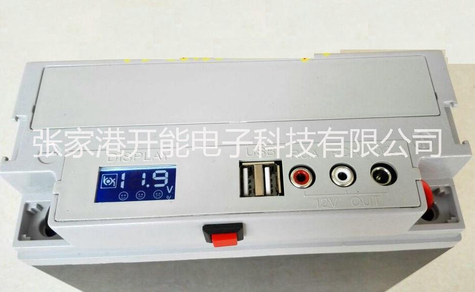 多功能12V25AH锂电池 带电量 USB 开关