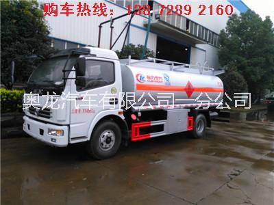 供应易燃液体运输车,东风153运油车,军工企业技术支撑,质优价廉