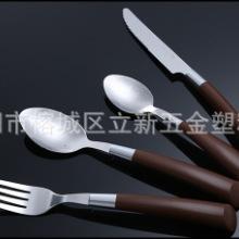不锈钢餐具套装报价