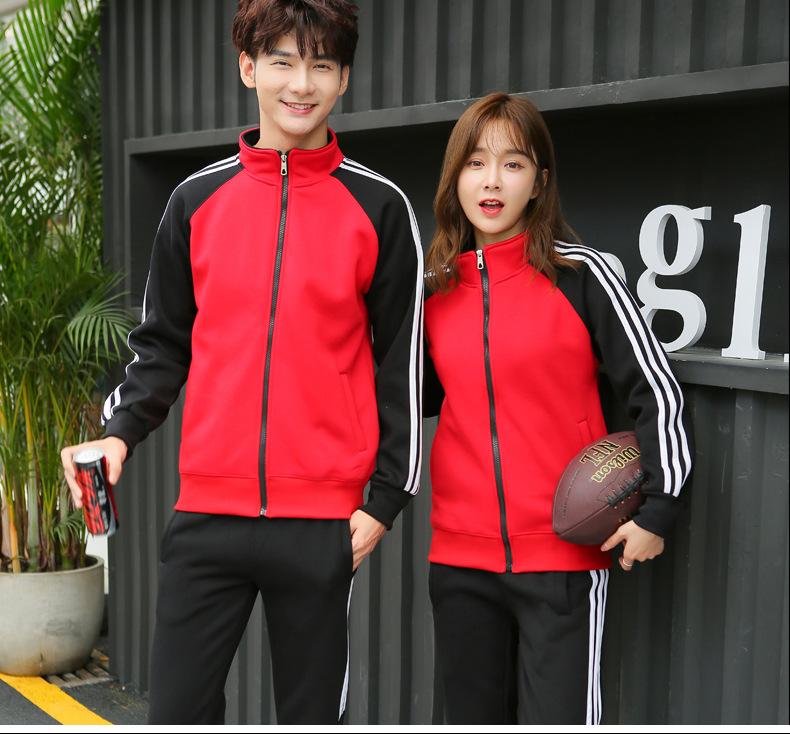 韩国绒卫衣定制 立领运动外套定制 600克加绒工作服定制 现货加厚休闲外套批发