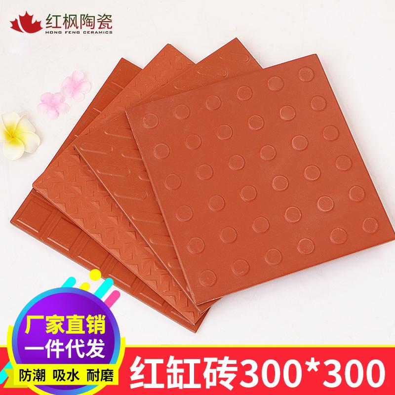 红缸砖200*200防水防滑抗压车站广场砖厂家直销