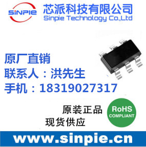 24V或12V转3.3V 500mA SOT23封装主控供电稳压芯片SP5901A