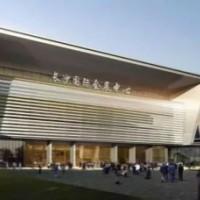 2018华中幼教产业博览会