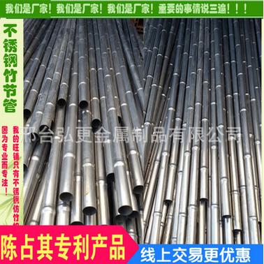 供应不锈钢竹节管。仿竹篱笆护栏围栏栅栏。不锈钢竹节管厂家