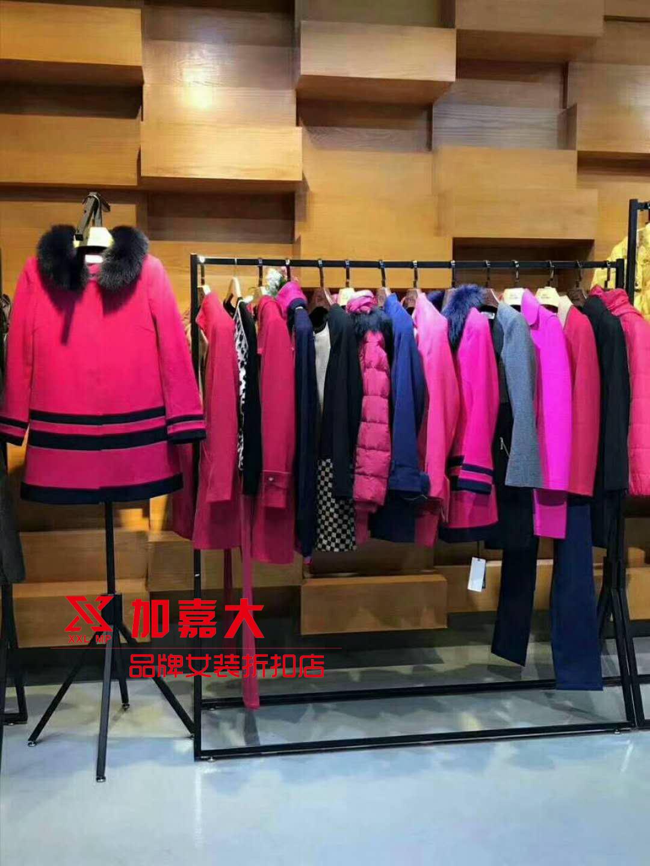 广州什么女装加盟好,加嘉大女装圆你创业梦 加嘉大女装32