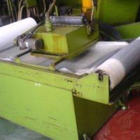 污水处理过滤纸系列