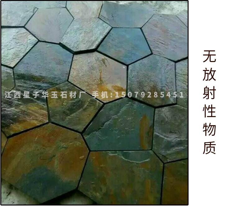 装饰材料 装饰材料批发 装饰材料厂家 装饰材料直销 装饰材料生产