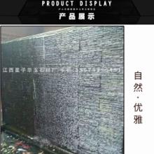 流水板价格流水板价格批发沈阳流水板价格北京流水板价格浙江流水板价格河北流水板价格批发