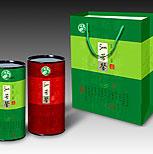 广州logo设计 广州产品目录设计 广州包装机械宣传册设计  广州包装设计 广州包装设计公司 广州包装设计哪家好